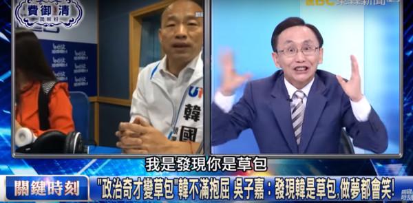 ▲▼吳子嘉強調,他發現韓國瑜是個草包。(圖/翻攝自關鍵時刻YouTube)