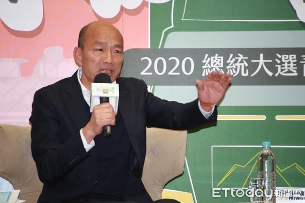 ▲▼總統候選人韓國瑜出席2020總統大學青年論壇。(圖/記者周宸亘攝)