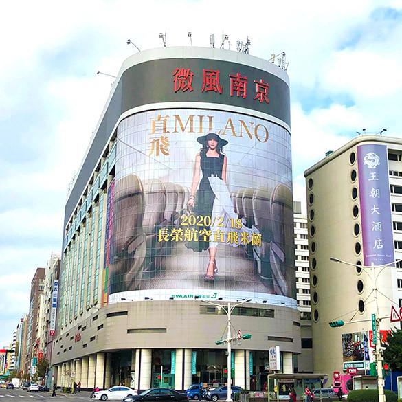 微風南京建築外牆