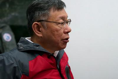 柯文哲談兩岸:台灣非優先議題
