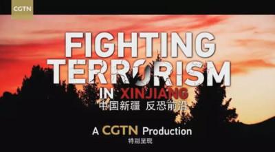 「大尺度」新疆英文紀錄片!首公開反恐畫面…
