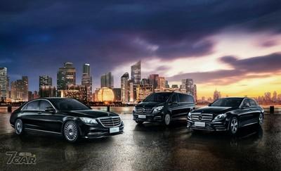 隨便搭都E-Class!Daimler&吉利聯手推出豪華叫車服務杭州首發