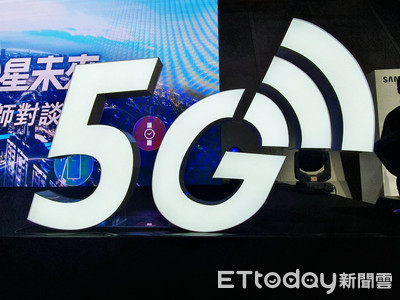 5G頻譜競標今登場 五大電信商卡位3.5GHz頻段