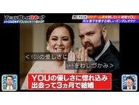 鋼彈迷趁蜜月到日本尋十年遊戲機    老婆:那我呢?