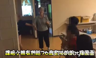 76歲獨居嬤每月2000元度日!小朋友幫慶生逼哭網