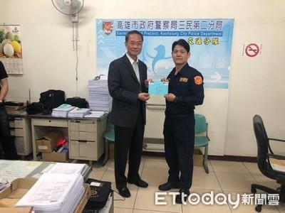警助僑胞跨海寄信揭台灣最美風景