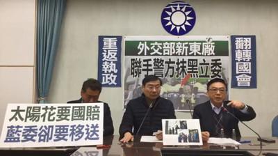 蔡正元:管警察的徐國勇是謝系