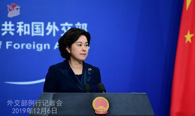 外媒不報新疆反恐片 華春瑩直接點名