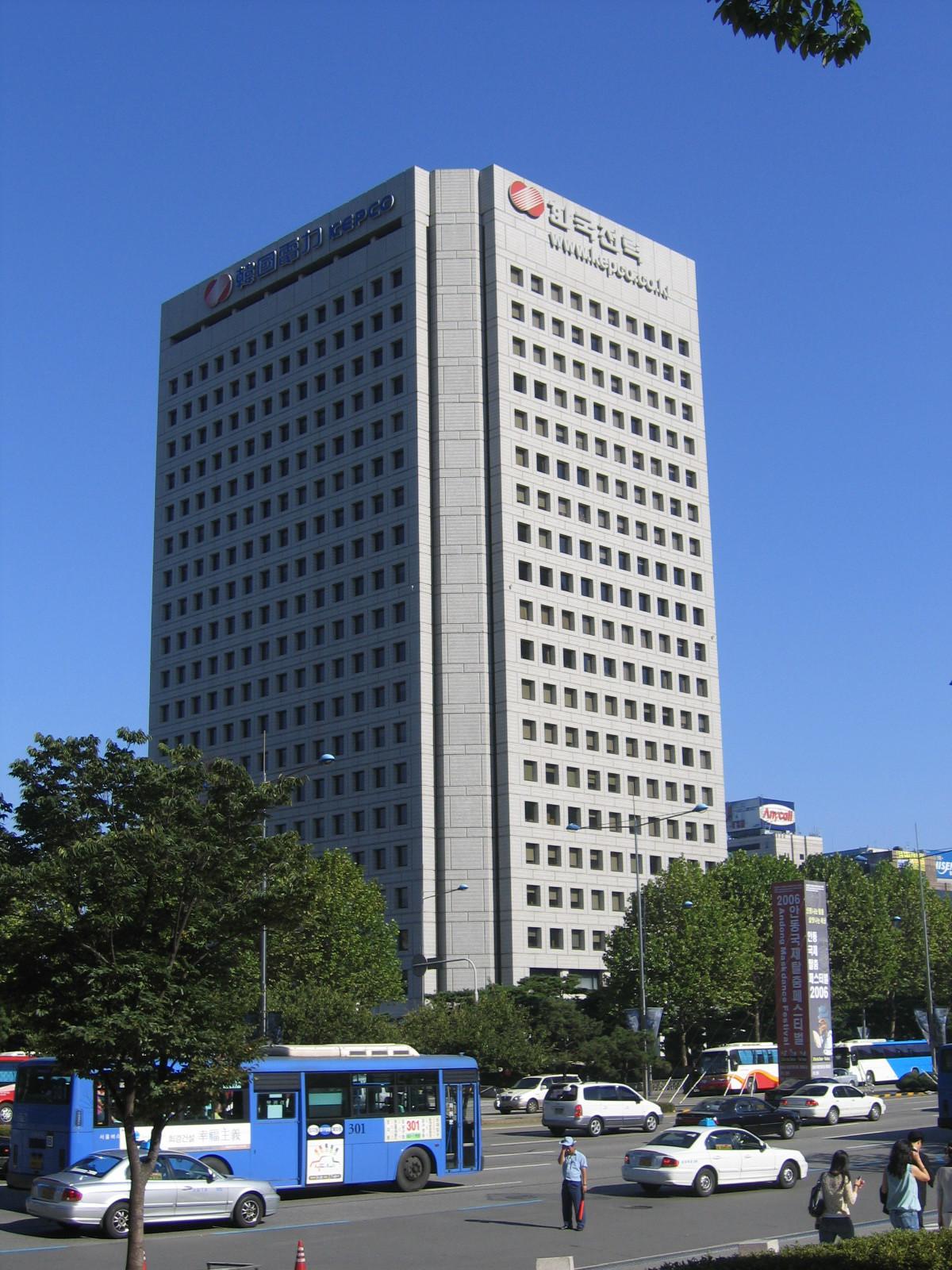 ▲▼未拆除前的韓國電力公社,攝於2006年9月(圖/翻攝自維基百科)