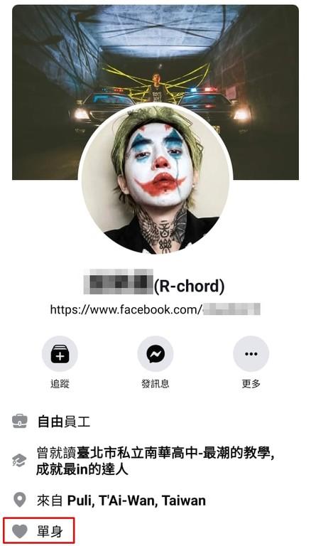 謝和弦私人臉書顯示「單身」!狂洗版嗆粉絲 |GamblePlus