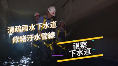 韓國瑜公布「港都政績」影片