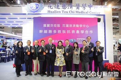 慈濟簽訂專利轉移 幹細胞醫療用於皮膚修復