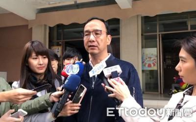 陳宜民推女警惹議 朱立倫:該誠摯的道歉