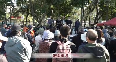 民陣今舉辦「國際人權日遊行」 破千人擠爆維園