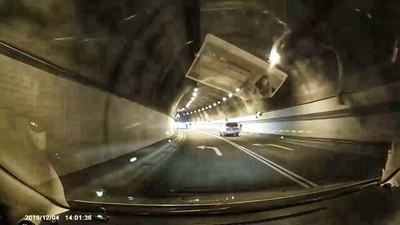 萬里隧道開快車出隧道慢速 網罵翻