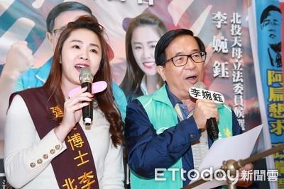 合體李婉鈺 陳水扁:政治是分享