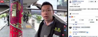 港警開直播講遊行 發現違法「直接警告」