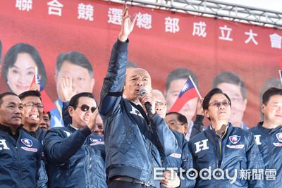 韓、張、朱「鐵三角」成軍!藍軍新戰袍首亮相