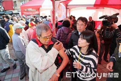 台南公費流感疫苗開打