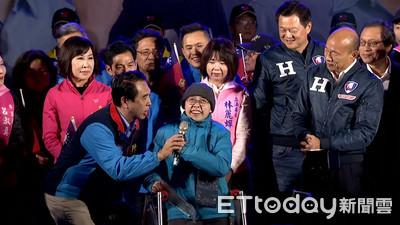 身障患者向韓國瑜訴苦:支持你卻遭霸凌