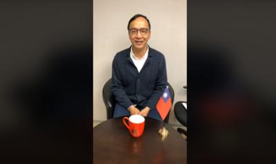 朱立倫接韓全國競總主委 臉書開直播談心路歷程
