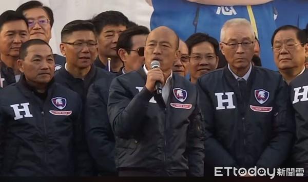 ▲▼韓國瑜新北競總成立大會。(圖/翻攝ETtoday直播)