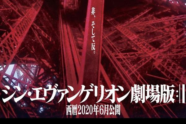 ▲▼2020日本動畫片單堪稱活久見等級。(圖/翻攝自日本官網)