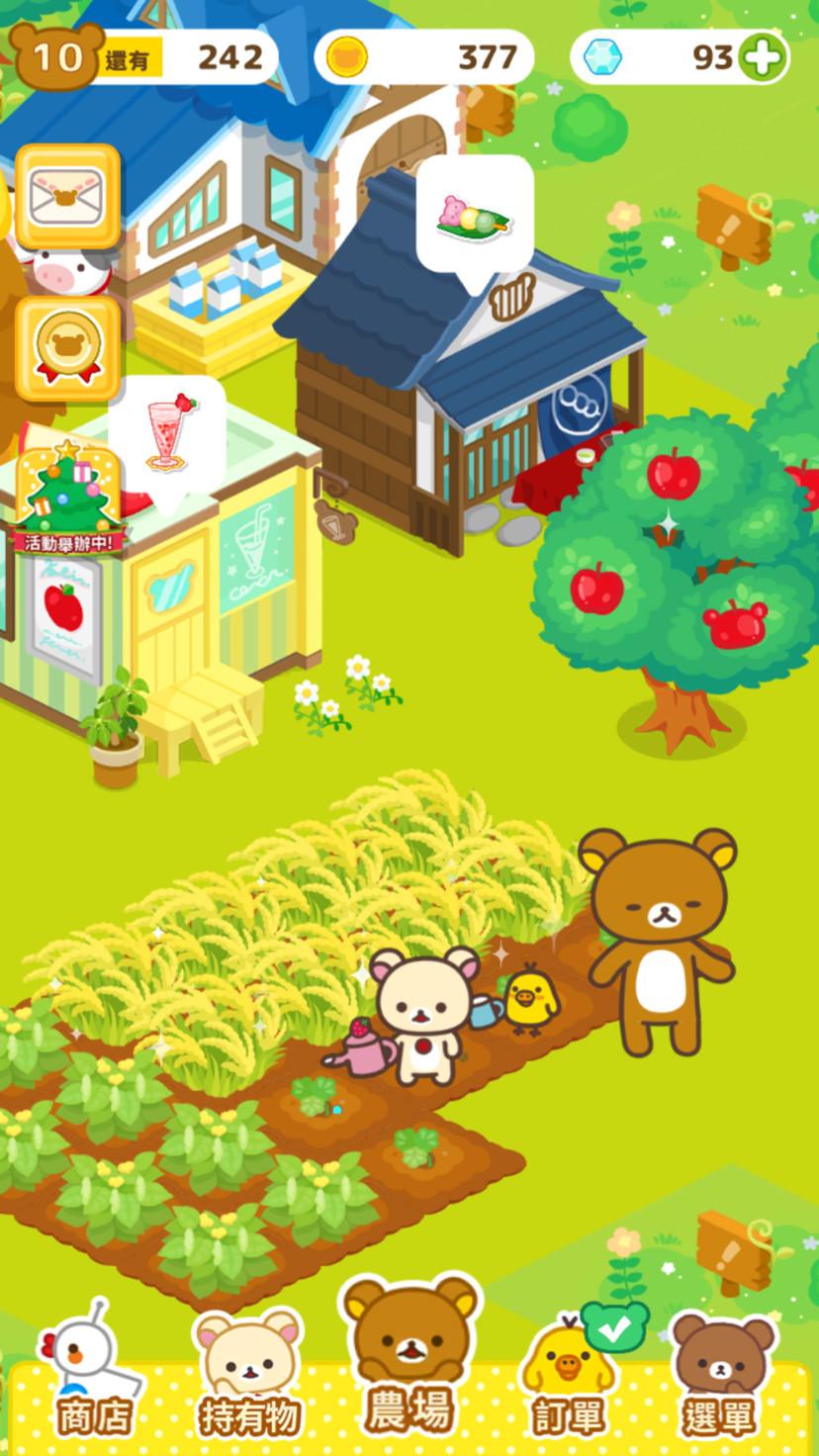 被點心吃到飽騙去無人農場打工?《拉拉熊農場》來幫助廢萌的拉拉熊經營農場,一起完成吃到飽的美夢吧!