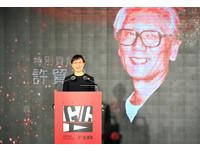 「國寶級漫畫大師」許貿淞過世享壽82歲 鄭麗君慟:是台灣原創漫畫的活歷史