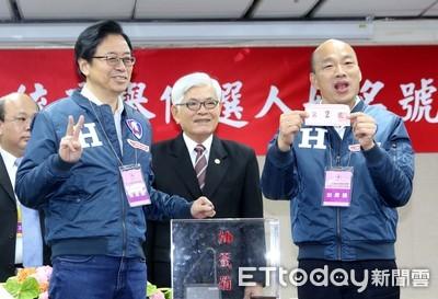 韓國瑜籲逗陣投②號 三政策拉攏「老、中、青」