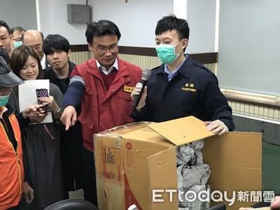 網賣非洲豬瘟肉製品最高開罰15萬