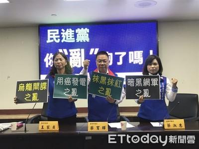網路抹黑抹紅之亂 台南藍軍怒嗆民進黨