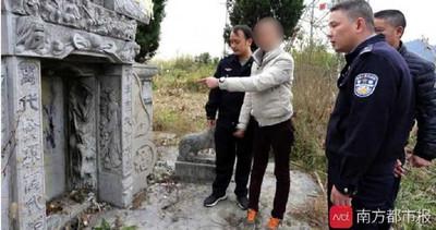 網紅「直播吃屎」死人墓碑上刻名字