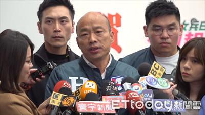 快訊/韓國瑜轟:蔡英文公務行程都在拜票!