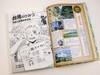有洋蔥!《台灣的秘密》漫畫進駐全日本4千座圖書館 台日友好再升級