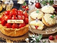 《PABLO》聖誕甜點讓人失心瘋 22顆大草莓佈滿蛋糕、還有夢幻白色山莓塔