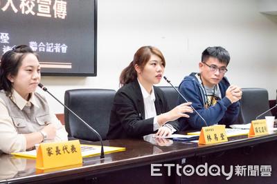 林易瑩:宗教不得入校宣傳