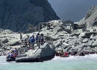 紐西蘭火山爆發5死 逃命片曝光