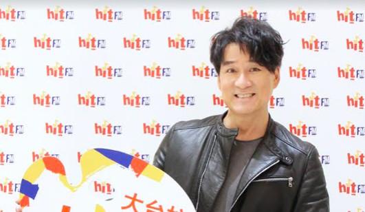 ▲▼周華健到Hit Fm阿娟的節目宣傳新單曲《飛飛飛飛飛》。(圖/Hit Fm聯播網提供)