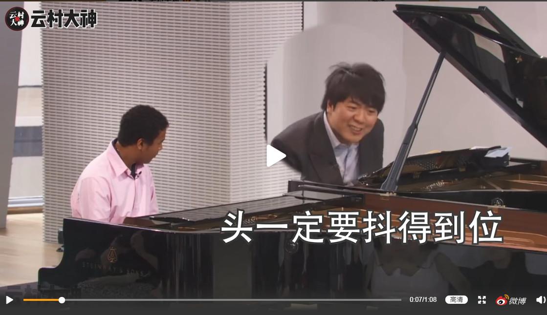 ▲▼郎朗教學生彈琴。(圖/翻攝自微博/郎朗、云村大神)