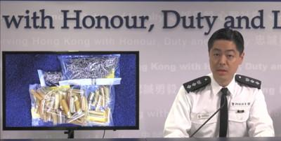 停車場發現「攻擊性武器」!港警逮11人