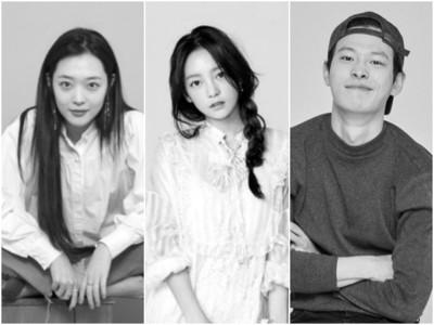 50天3明星輕生!揭「南韓娛樂圈自殺魔咒」