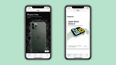 Apple Store 新開張! 蘋果更新程式與圖示