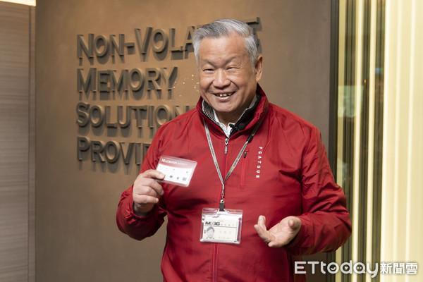 旺宏30周年發4000萬大紅包 董座感性寫信給員工「因為我有你們」
