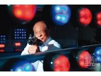 廖英熙送玩具槍給涼山特勤隊 高CP值訓練射擊