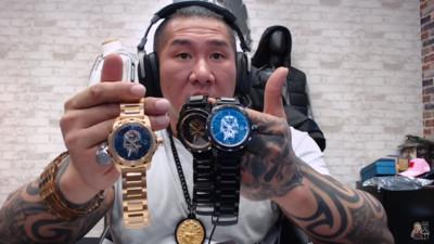 館長開賣限量腕錶!「每支36900」網熱議