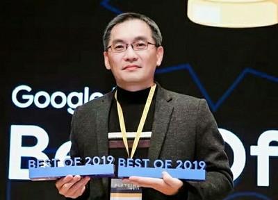 本土OTT平台奪Google Play 2019二大獎