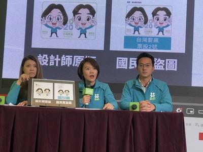 韓國瑜「自我抹黑手段」被揭穿 英辦:別把台灣人當笨蛋