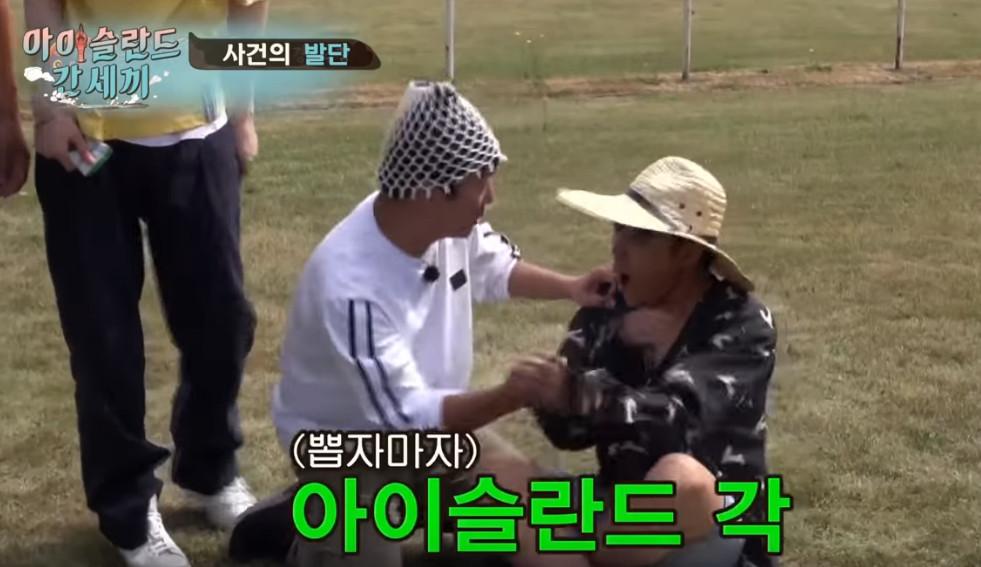 ▲《新西遊記6》李壽根、殷志源。(圖/翻攝自YouTube/tvN)