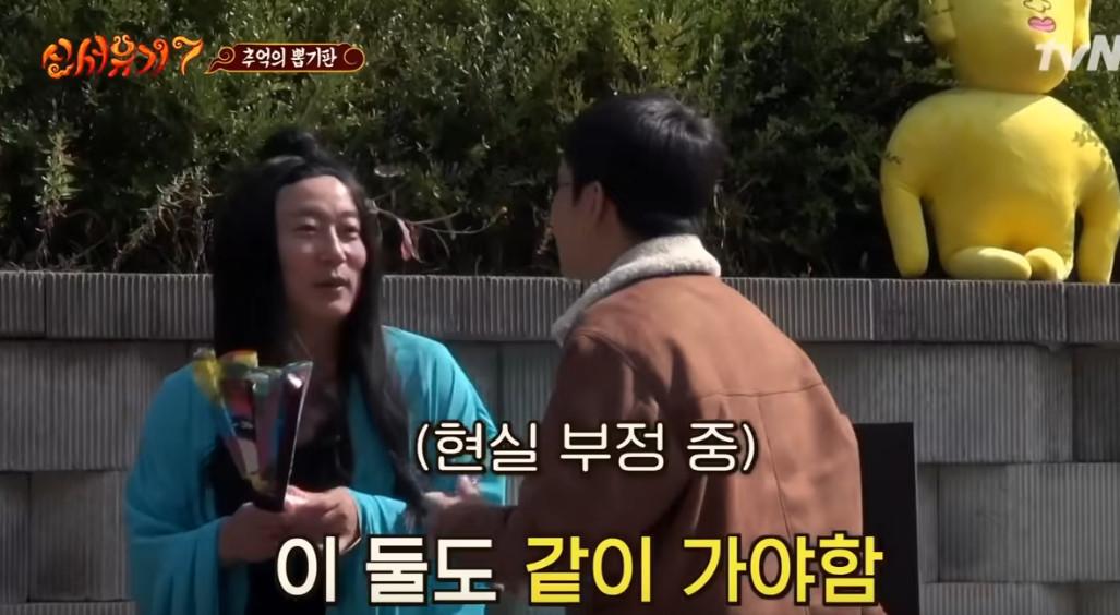 ▲殷志源、李壽根確定再出國!《新西遊記》圭賢抽中獎品公開全傻了。(圖/翻攝自tvN)
